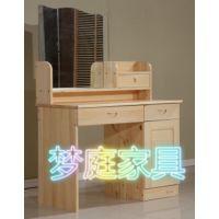 苏州家具厂定制/定做实木化妆台 松木梳妆台