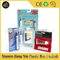 匠昕独具 工具套装热封吸塑盒 卡纸吸塑盒 透明 优质生产塑料包装