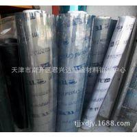 批发PVC塑料软板PVC透明软板透明PVC板 透明软玻璃桌垫 水晶板