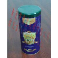 麦芽粉包装盒,亚麻速溶粉铁盒,圆形金属包装铁盒