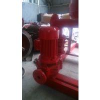 22kw消防泵价格XBD6/20-100L-SLH恒压切线泵XBD6.5/20-HY稳压装置