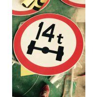 热销安顺标识牌生产厂家供应信息 安顺路易达警示标志牌 安顺停车场划线设计热熔涂料畅销贵阳