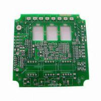 钓鱼宝岛科技0.2系列沉金PCB板