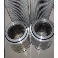 抗燃油入口滤芯 DP6SH201EA10V/W
