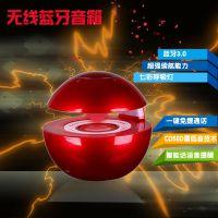 优惠促销销七彩led小魔灯触摸屏球形迷你低音炮 便携式蓝牙音箱