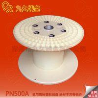 江苏塑料线盘生产厂家生产优质PN500塑料线轴~铜包铝线盘 电源线轴规格