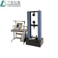拉力材料试验机,电脑式双柱数显拉力材料试验机