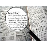 出版物,英语,法语,德语等多语种翻译