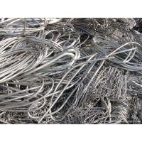 北京废铜回收价格 北京废紫铜多少钱一斤 北京废金属收公司