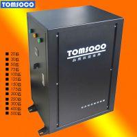 托姆 TOM-75RHA-G匹空压机热能回收器 空压机热水器