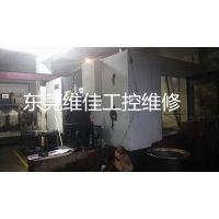 惠州CNC雕铣机控制器维修