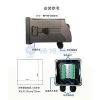 上海诺博工业在线浊度仪 悬浮物浓度计ZS-680