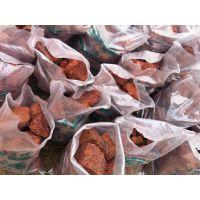 销售火山石 火山石粉 火山石球 火山石多少钱一吨