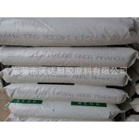 PBT/台湾南亚/1210G3 精密部件注塑用 PBT