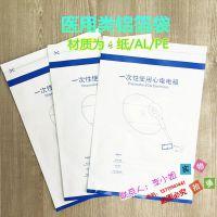 厂家按客批发订做一次性医用耗材纸塑灭菌袋 医用透析纸塑复合无菌袋 PE手套平面袋