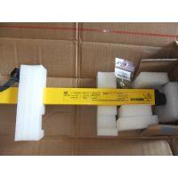 SICK安全光幕-光栅 1022358 C40E-0301CC010