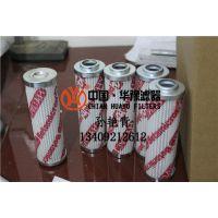 0060R003BN/HC贺德克hydac液压油滤芯