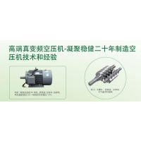 上海螺杆式压缩机-康可尔空压机厂家直销