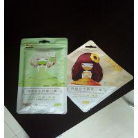 厂家生产供应儿童抗菌防霾口罩袋 医用口罩自封包装袋