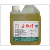 麻椒精生产厂家