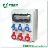 富森插座箱 4回路大功率电源箱工业电气插座箱 400*300*170