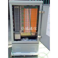 免跳线288芯室外光缆交接箱 小区光交箱 落地式 光纤配线箱