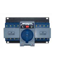 供应SMDQ3A-63/4P双电源自动转换开关