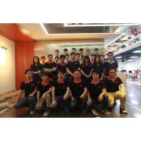 广州O2O商城系统解决方案——广州app开发