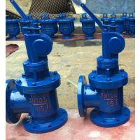 供应上海SD44X手动角式快开排泥阀