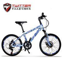 骓特迷你小轮山地车20寸学生自行车BMX小轮车批发厂家