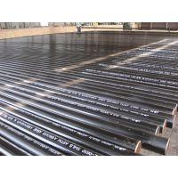 供应专业生产出口定尺无缝钢管/外贸无缝钢管/国际贸易大口径无缝钢