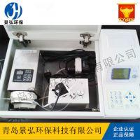 景弘BOD快速测定仪8分钟读数 水质BOD测定仪厂家