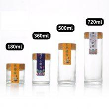 来样生产玻璃瓶宏华玻璃蜂蜜瓶460毫升350克