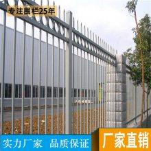供应室外小区常用围栏杆 订购海南厂区栅栏 三亚文化村社区护栏杆 晟成