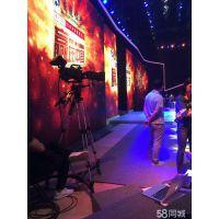 石家庄会议|庆典摄影摄像服务