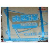 大西洋焊条CHS312/E309Mo-16不锈钢焊条