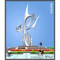 【厂家直销、定做】企业不锈钢工程 酒店 广场不锈钢雕塑异形制作