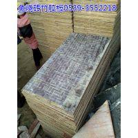 供应免烧砖托板竹胶板销售价格