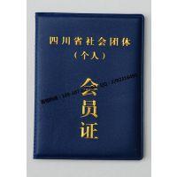 北京专业技术培训证书制作 防伪印刷厂专注十年