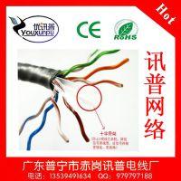 6类网线 超6类网线 千兆网线  万兆网线  0.56mm 网络工程布线