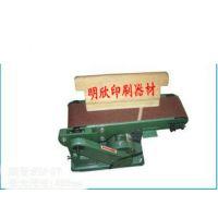 【特价产品】水性刮刀研磨机,丝印砂带磨刀机,手动刮胶研磨磨机