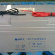 33AH-250AH山西太阳能路灯专用胶体蓄电池厂家现货供应