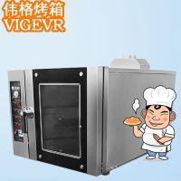供应伟格品牌热风循环炉煤气燃气烤炉热风烤炉5盘烘焙设备
