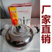 高档蒸锅批发 不锈钢蒸锅 单层单别多用锅蒸 节能蒸锅 电磁炉锅