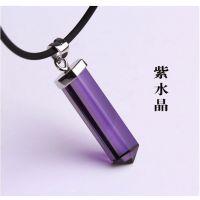 正品天然水晶紫水晶吊坠送皮绳 紫水晶挂件