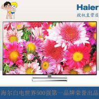 Haier/海尔 K42H7000P卡萨帝 42寸WIFI/8核处理器4K超高清电视