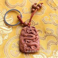 厂家直销批发 精品钥匙挂件 创意钥匙扣 男士车用钥匙环 时尚礼物