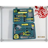 胜达工具套装35件家用组套工具维修五金工具组合套装扳手工具箱