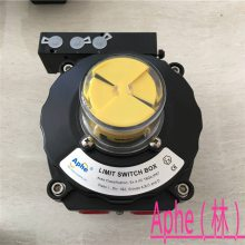 ALSD-400C1S5M2高级防爆阀门控制器一体式二位五通