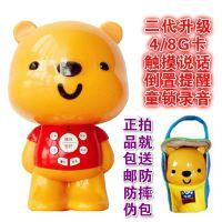包邮正品小熊优比故事机8G熊二代可充电下载早教机儿童MP3玩具